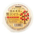 アルマテラ アガベシロップと国産果実の贅沢ゼリー(りんご) 145g