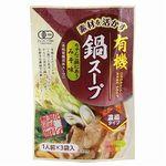 創健社 素材を活かす 有機鍋スープ みそ味 93g(31g×3袋)