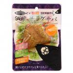 ウチノ サラダサバ(カレー) 1切 50g