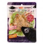 ウチノ サラダサバ(ブラックペッパー&ガーリック) 1切 50g