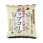 深川油脂工業 北海道産こめ油使用ポップコーン(うす塩味) 60g