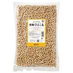 オーサワジャパン オーサワの有機ひよこ豆 1kg