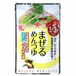 チョーコー醤油 まぜるめんつゆ 本場長崎仕込み 冷やしちゃんぽん風 30g×3袋