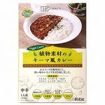 創健社 植物素材のキーマ風カレー(レトルト) 170g
