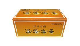 プロスペリティ 国産有機 温・感・生・姜 15g(500mg×30包)