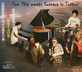 Sun Ship Meets Guevara in Tottori / Sun Ship With Guevara