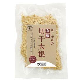 オーサワジャパン オーサワの有機切干大根(長崎産) 100g