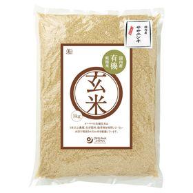 オーサワジャパン 有機玄米(ササニシキ)国内産 5kg