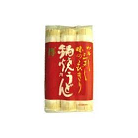 小川製麺所 鍋焼うどん 200g×3