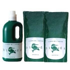 ネイチャーリンク 自然洗剤バードbird(ボトル) 1000ml×1本+詰め替え用 500ml×2個