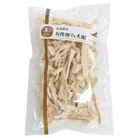 こだま食品 広島県産 有機割干し大根 40g