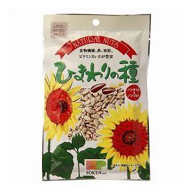 創健社 ナチュラルナッツ ひまわりの種 110g