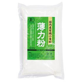 ムソー 国内産有機小麦粉・薄力粉 500g