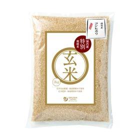 オーサワジャパン オーサワの国内産特別栽培玄米(コシヒカリ) 2㎏
