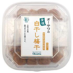 オーサワジャパン オーサワの有機白干し梅干 700g