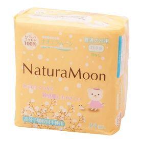 日本グリーンパックス ナチュラムーン 生理用ナプキン(普通の日用) 24個入