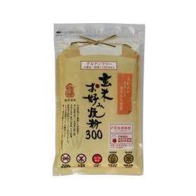 桜井食品 玄米お好み焼粉 300g