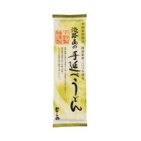 平野製麺所 淡路島の手延べうどん 200g