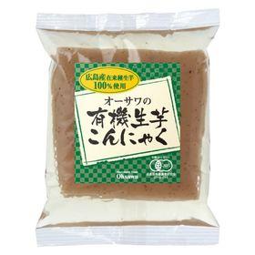 オーサワジャパン オーサワの有機 生芋こんにゃく 200g
