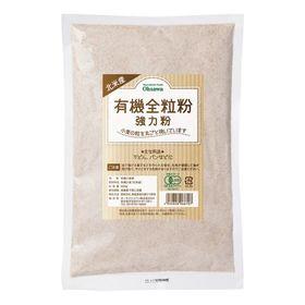 オーサワジャパン 北米産 有機全粒粉(強力粉) 500g
