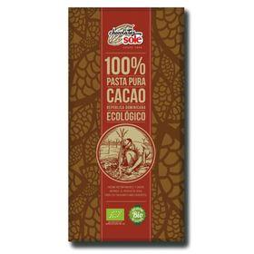 ミトク チョコレートソール ダークチョコレート100% 25g(ヴィーガン対応)