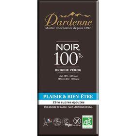 アルマテラ ダーデン有機チョコレート ダーク100% 70g