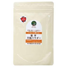 阿蘇自然の恵み総本舗 菊芋万能パウダー100g
