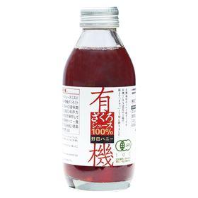野田ハニー食品工業 有機ざくろジュース100% 140ml