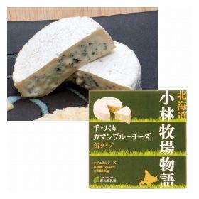 新札幌乳業 手作りカマンブルーチーズ 130g