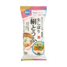 マルツネ 生しぼり絹とうふ(冷蔵) 300g