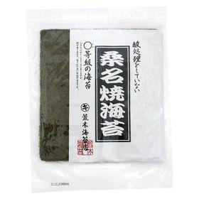 荒木海苔店 桑名焼海苔(まる等級) 板のり10枚