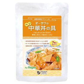 オーサワジャパン オーサワのべジ中華丼の具 150g