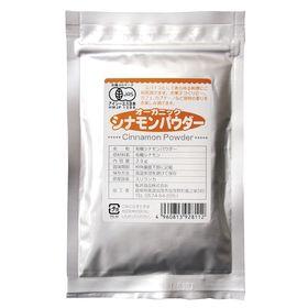 桜井食品 オーガニックシナモンパウダー 20g