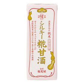 福光屋 シルキー糀甘酒 200ml