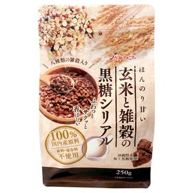 ベストアメニティ 玄米と雑穀の黒糖シリアル 250g