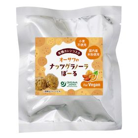 オーサワジャパン オーサワのナッツグラノーラぼーる 40g