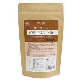 オーサワジャパン オーサワの有機ごぼう茶 30g(1.5g×20包)