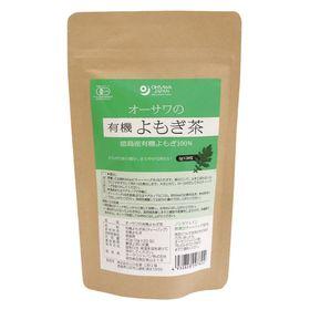 オーサワジャパン オーサワの有機よもぎ茶(ティーバッグ) 40g(2g×20包)