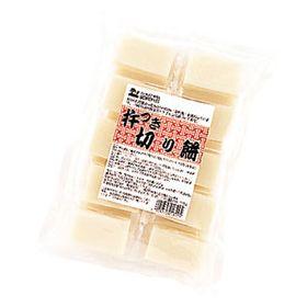 創健社 杵つき切り餅(白・個包装) 500g(約10個)