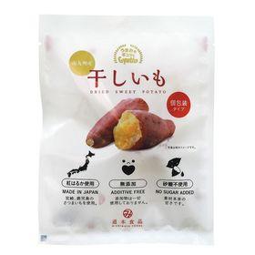 道本食品 南九州産干しいも(個包装タイプ) 1袋(3包入り)