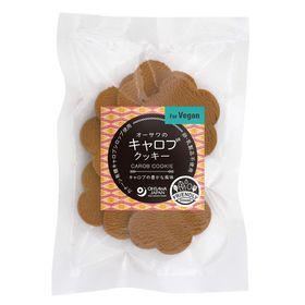 オーサワジャパン オーサワのキャロブクッキー 60g