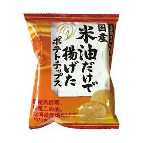 深川油脂工業 国産米油だけで揚げたポテトチップス(うす塩味) 60g