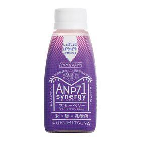福光屋 ANP71・シナジー ブルーベリー 150g (冷蔵)
