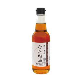 オーサワジャパン オーサワなたね油(ビン) 330g