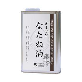 オーサワジャパン オーサワなたね油(缶) 930g
