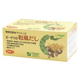 オーサワジャパン オーサワの和風だし(徳用) 150g(5g×30包)