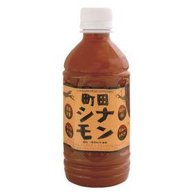 しなもんや 町田シナモン(ペットボトル) 350ml