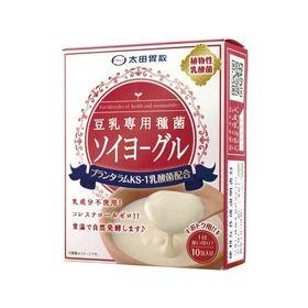 太田胃散 豆乳専用種菌ソイヨーグル(冷蔵) 15g(1.5g×10)