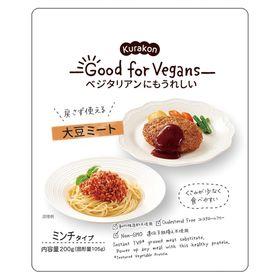 くらこん Good for Vegans大豆ミート(ミンチタイプ) 200g(固形量105g)