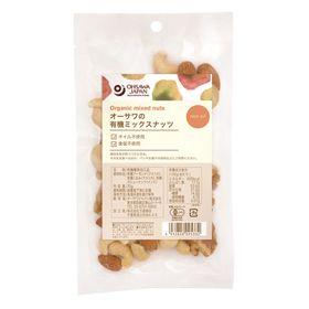 オーサワジャパン オーサワの有機ミックスナッツ 70g